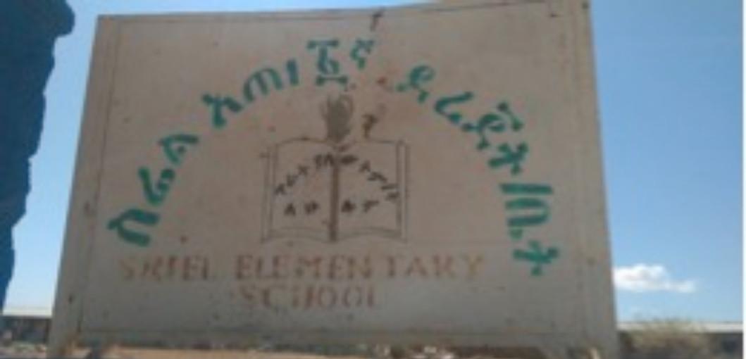 WOES school supplies arrive in Ethiopia
