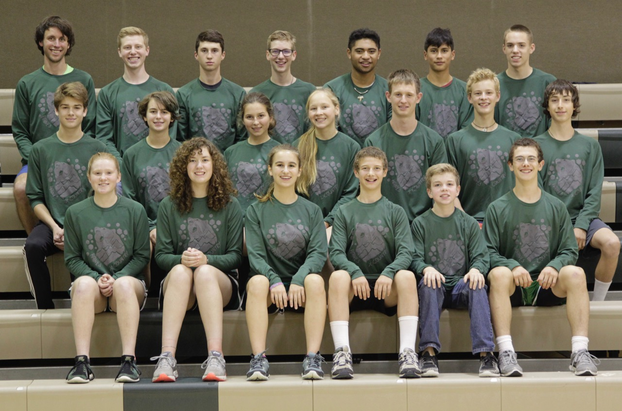 2017-2018 Cross Country
